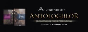 antologii-petria-600x222